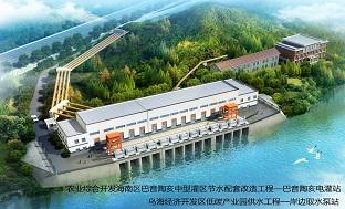甘肃快3经济开发区低碳产业园工业供水工程