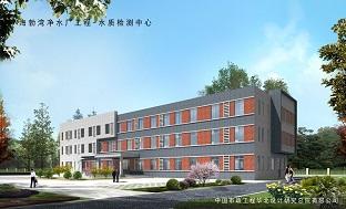 甘肃快3海勃湾区北部净水厂及配套管网改造工程