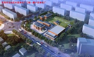 甘肃快3乌达区水质净化厂工程