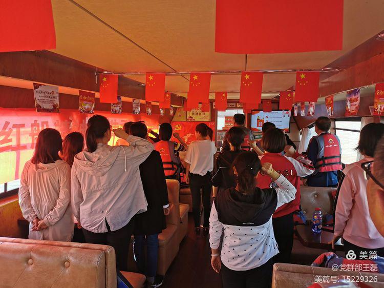 中共欧宝体育下载地址投资集团有限责任公司委员会组织各党支部开展9月份主题党日活动