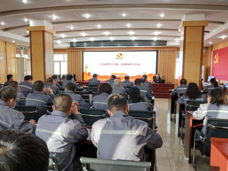 供水公司举办习近平新时代中国特色社会主义思想专题辅导讲座
